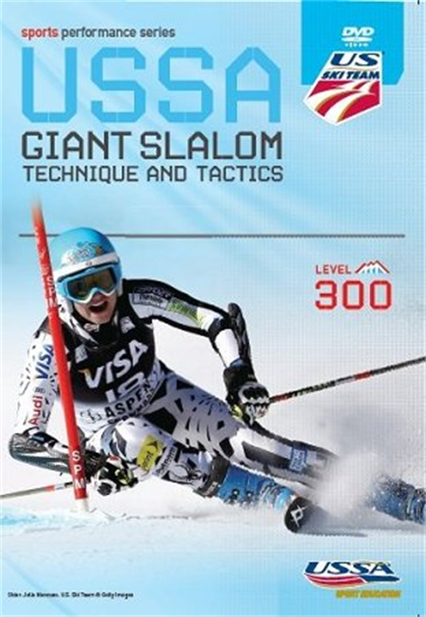 Giant Slalom Technique and Tactics Level 300: Disc 2 of 2